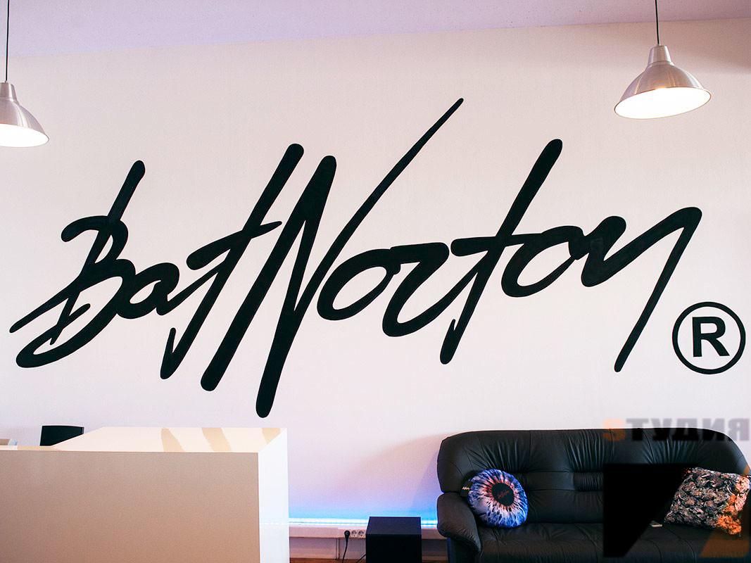Роспись стен Логотип в офисе BatNorton
