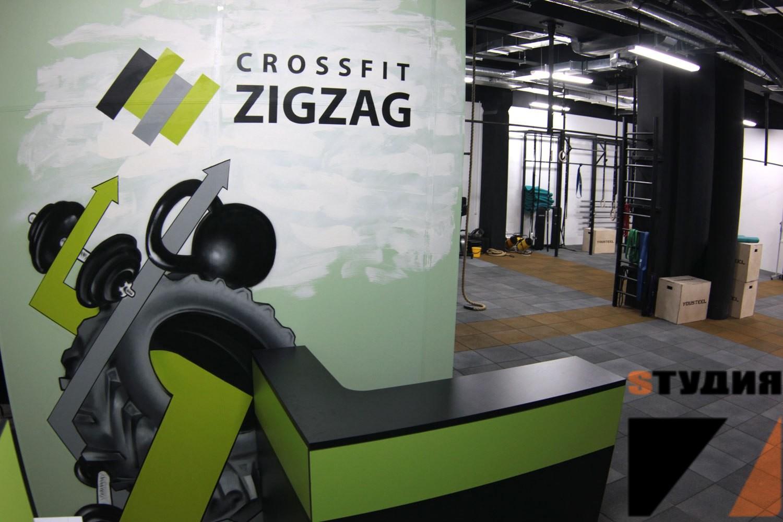 Роспись стен Клуб кроссфита ZIGZAG