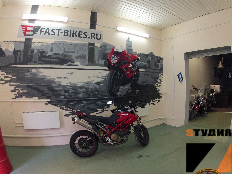 Роспись стен Fastbikes