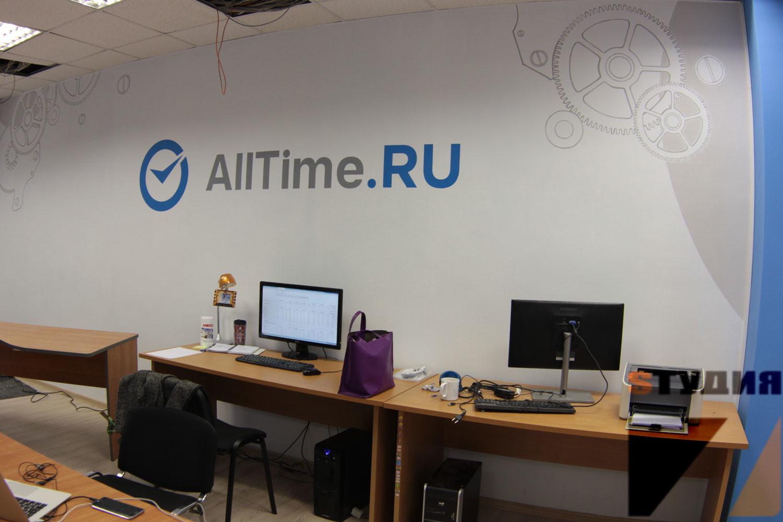 Роспись стен Роспись в офисе компании Alltime