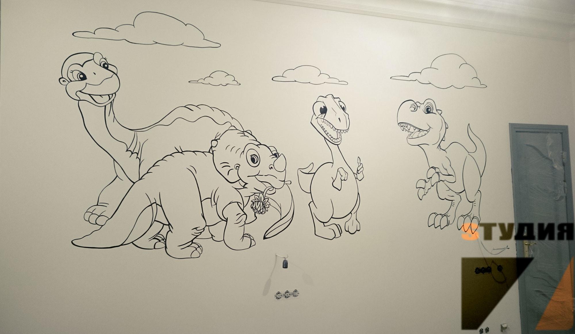 Роспись стен Динозаврики в детской комнате
