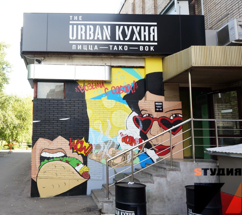 Роспись стен Роспись в клубе