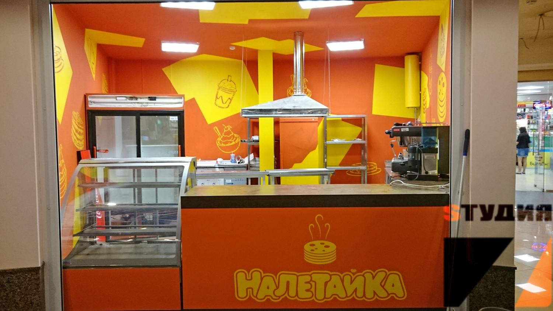 Logotip_Naletaika