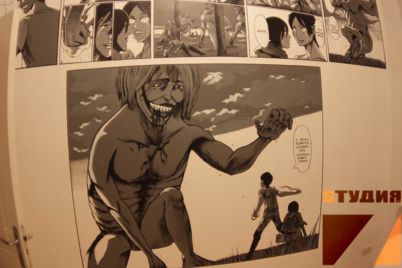 Роспись стен Атака титанов в детской