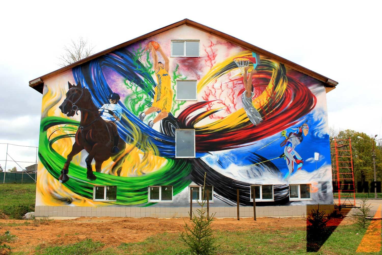 Роспись стен Роспись фасада в спортивном центре Планерная