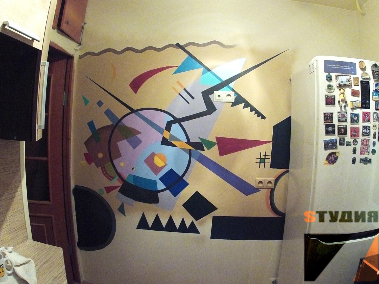 Роспись стен Репродукция Кандинского на кухонной стене