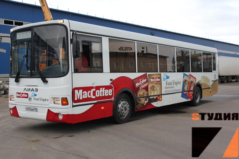 Роспись автобуса maccoffee