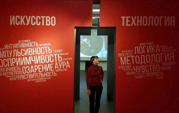 Злотников Ю.С. выставка в центре современного искусства