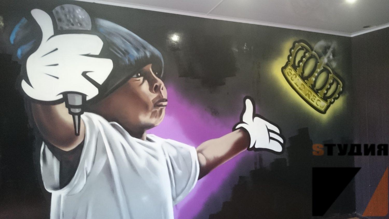 Роспись стен Объемная