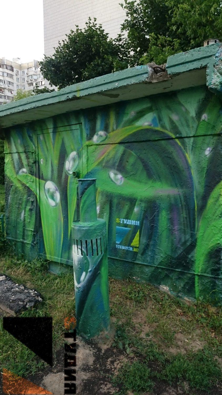 Роспись стен Трансформаторная будка — «божья коровка»