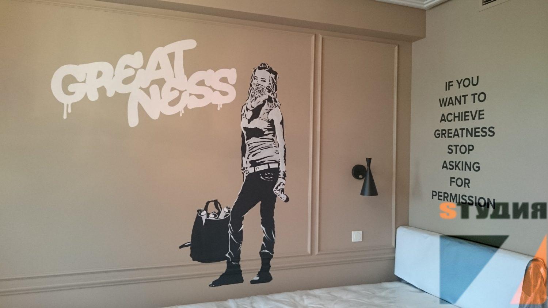 Роспись в комнате