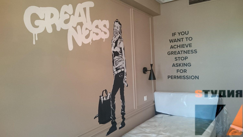 Роспись стен Детская в стиле поп-арт