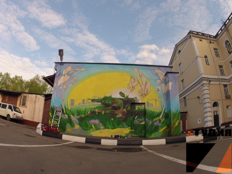 Роспись стен Фасад Миру Мир