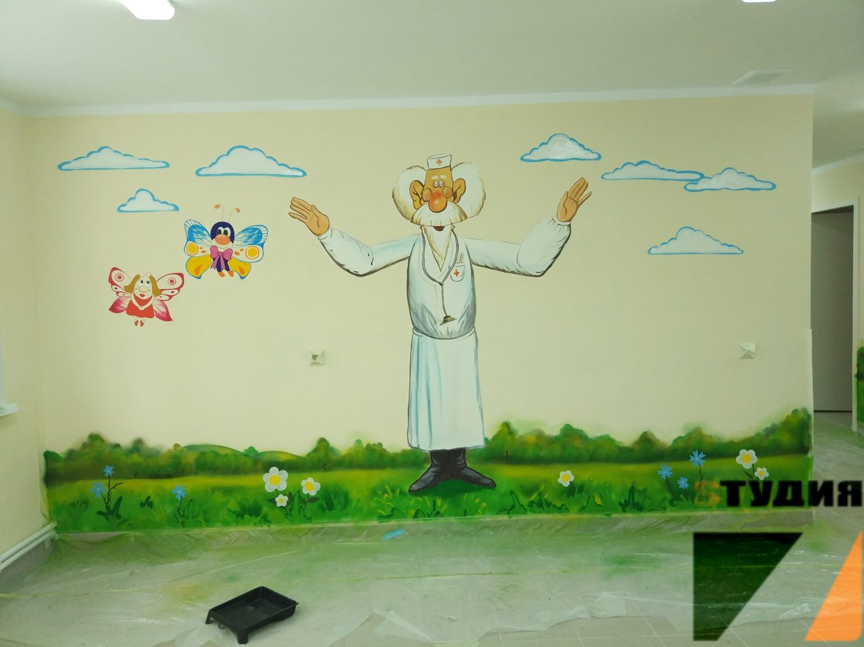 Роспись стен В детской комнате