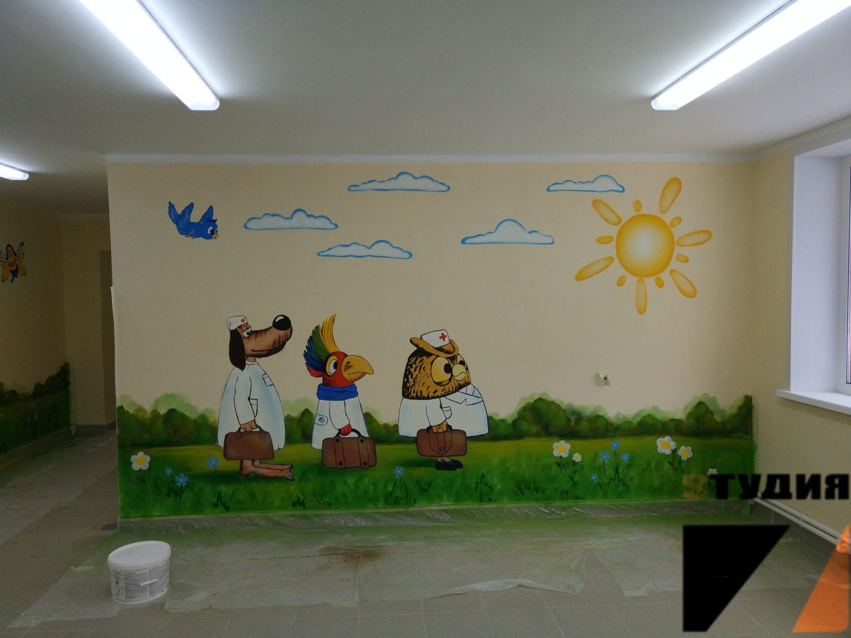 Роспись стен Айболит