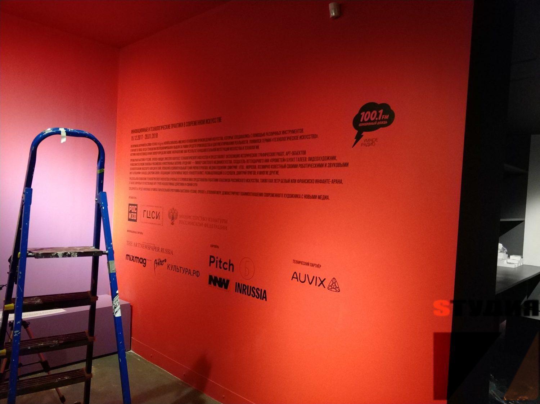 Роспись стен Выставка Золотников