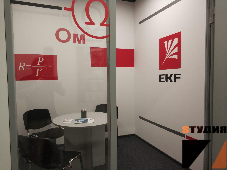 Роспись стен Роспись переговорных в офисе EKF