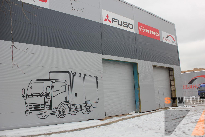 Роспись стен Технический центр Альянс Тракс г. Долгопрудный
