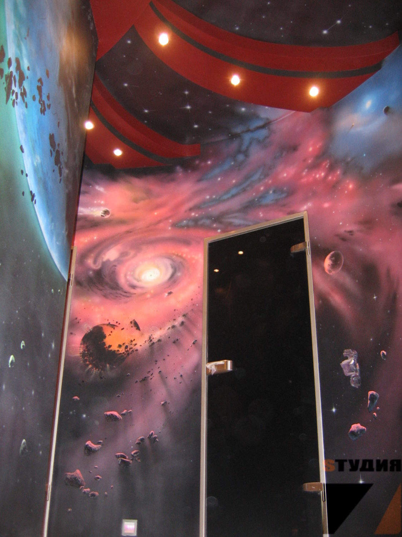 Роспись стен Космос в квартире