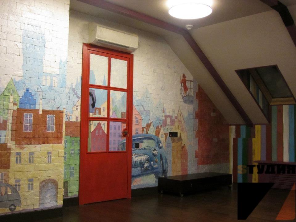 Роспись стен Детская город