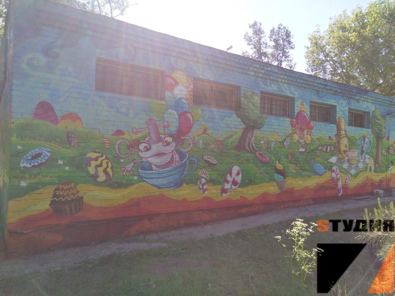 Роспись стен Чайлэнд Техническое сооружение