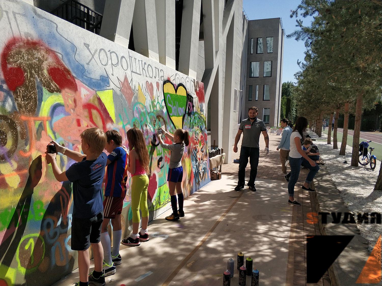 Граффити мастер-класс