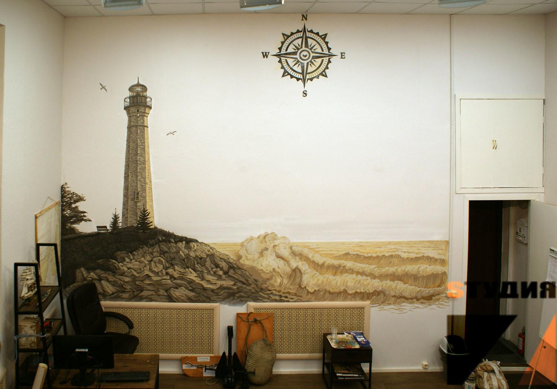 Роспись стен Роспись стен для Центра Морского Права