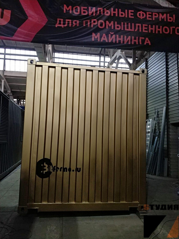 Роспись стен Золотой контейнер