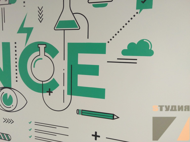 Роспись стен Нанесение логотипов