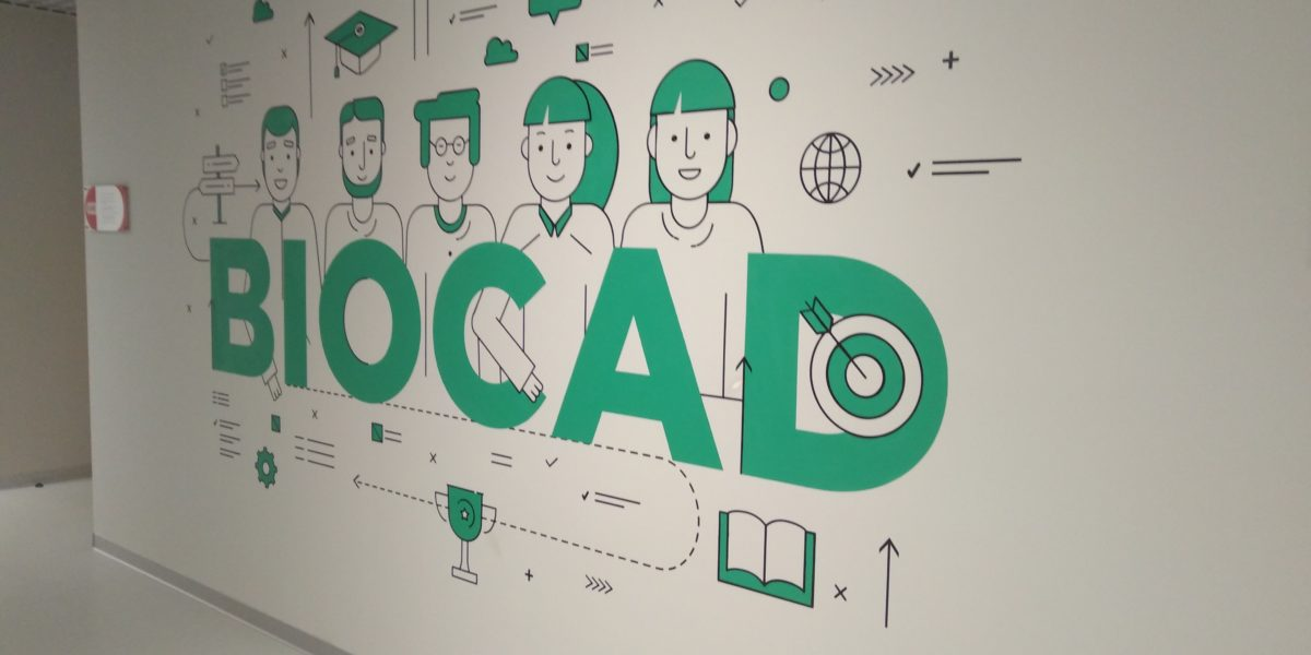 Коридор Biocad