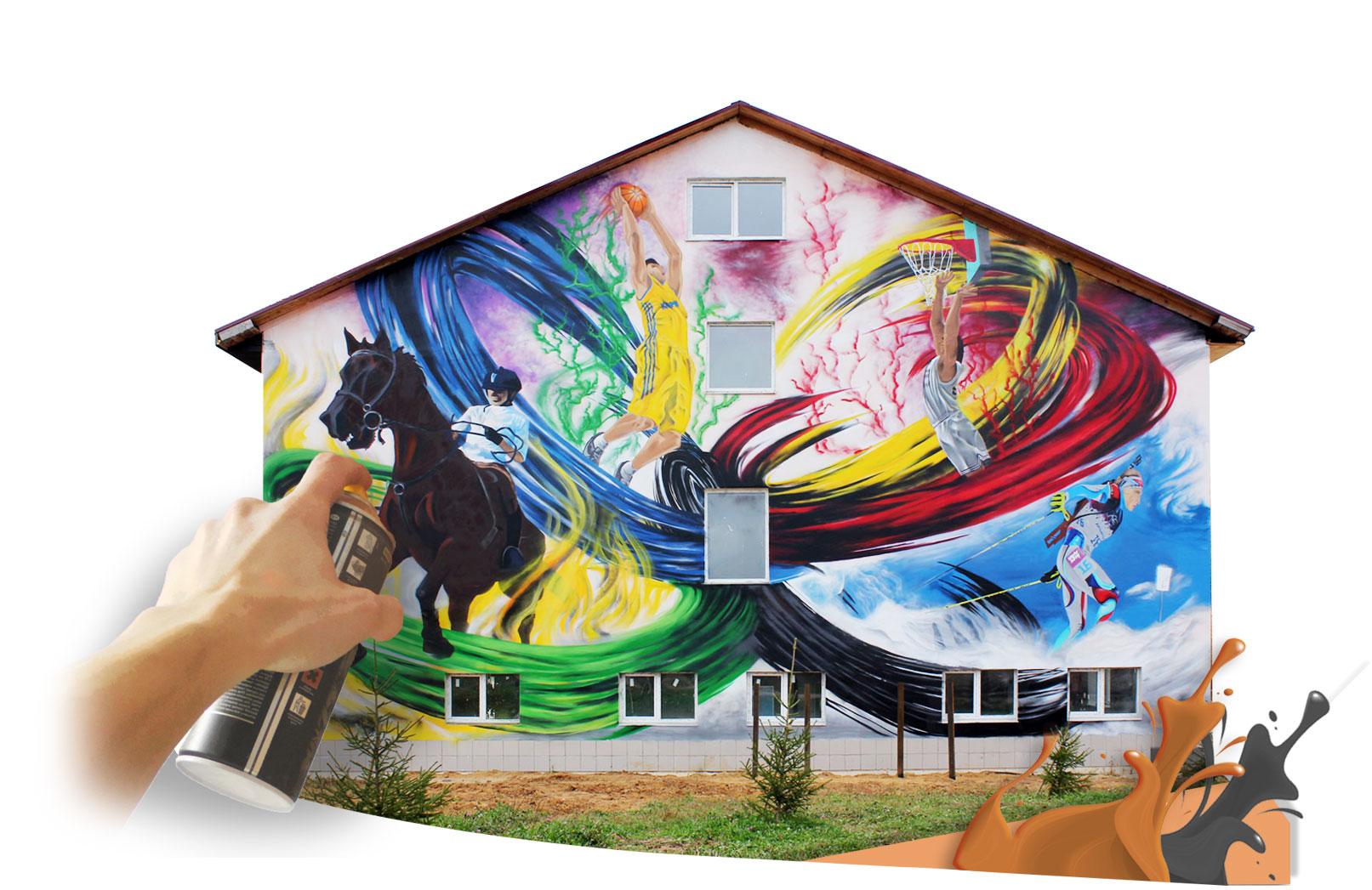 Роспись стен Акция на Граффити оформление