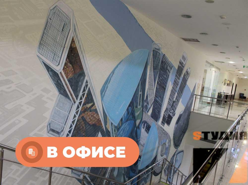 Роспись стен В офисе