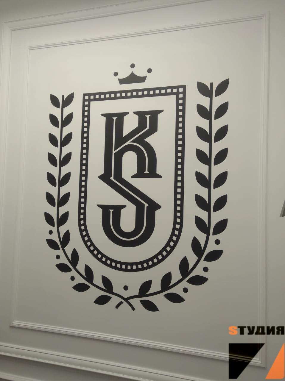Логотип в барбершопе