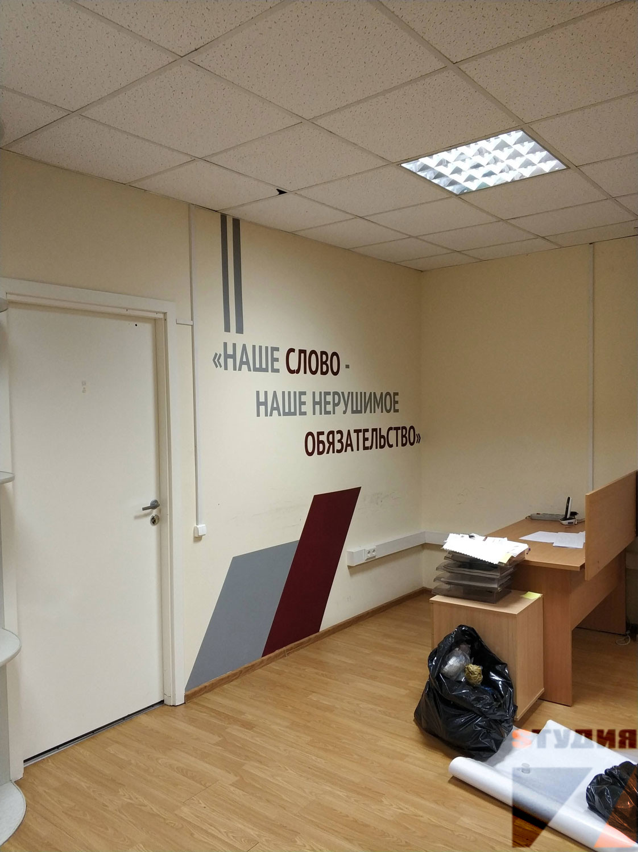 Оформление офиса