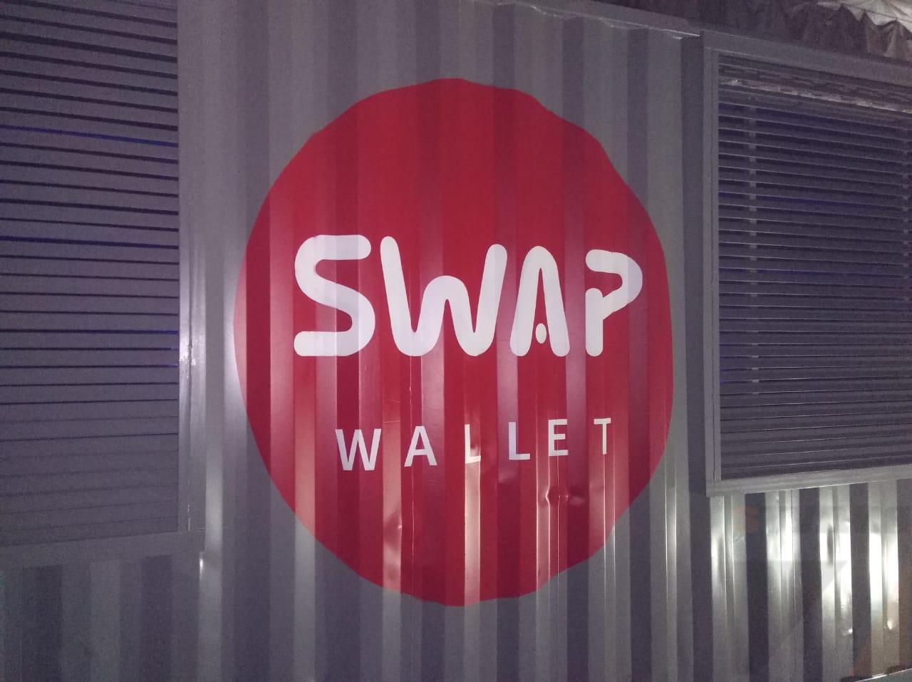 Логотип Swap