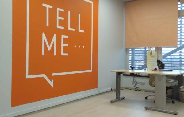 Логотип в офисе