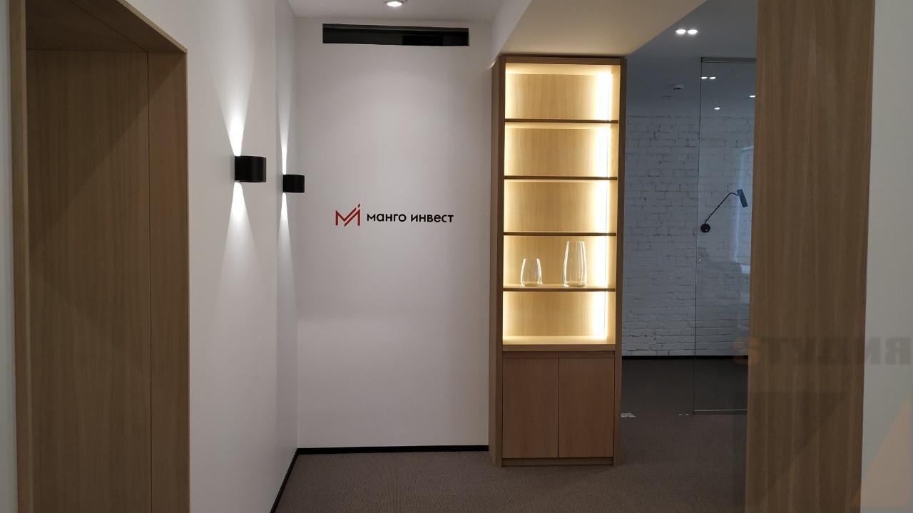 Роспись стен Логотип в офисе