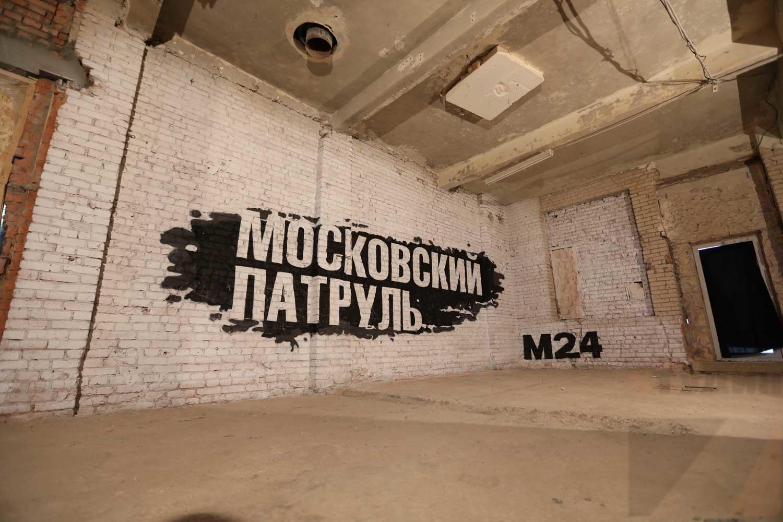 Роспись стен Логотип телепередачи для съемок