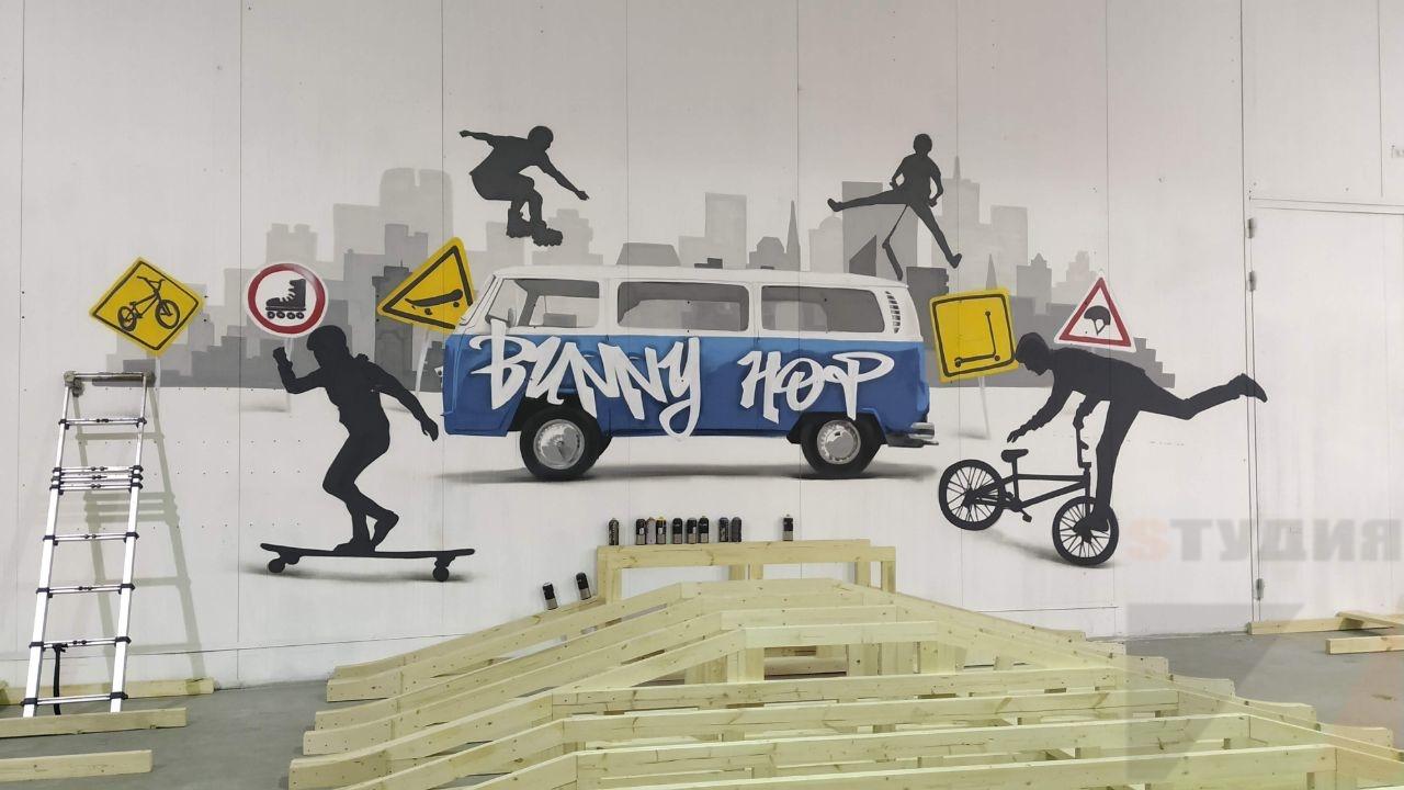 Роспись стен Граффити в офисе