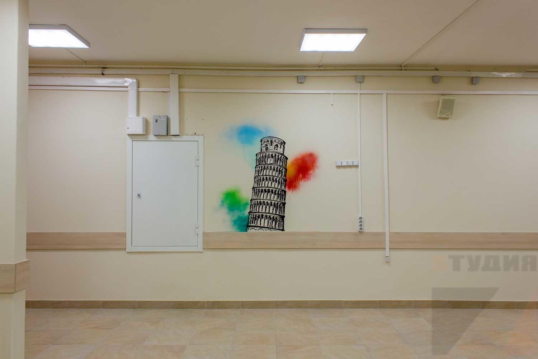 Роспись стен Центр психического здоровья
