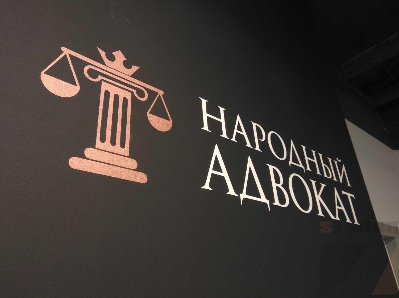 Роспись стен Логотип на стене в офисе