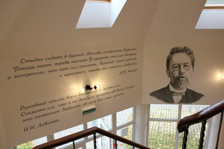 Роспись стен Роспись стен дома-музея «Вишневый сад»