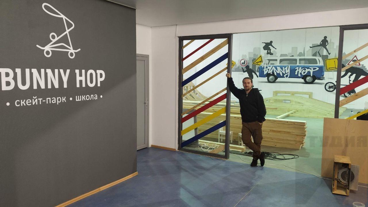 Роспись стен Граффити-оформление скейт-парка