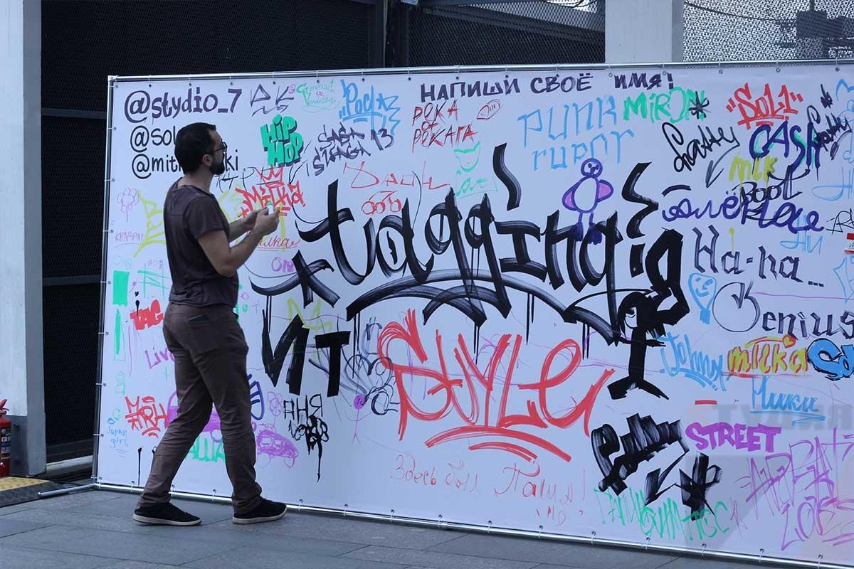 Роспись стен Мастер-класс Теггинг Маркерами