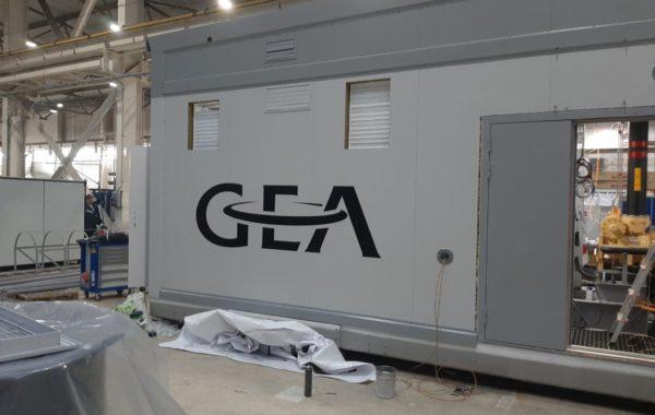 Нанесение логотипа на контейнер GEA