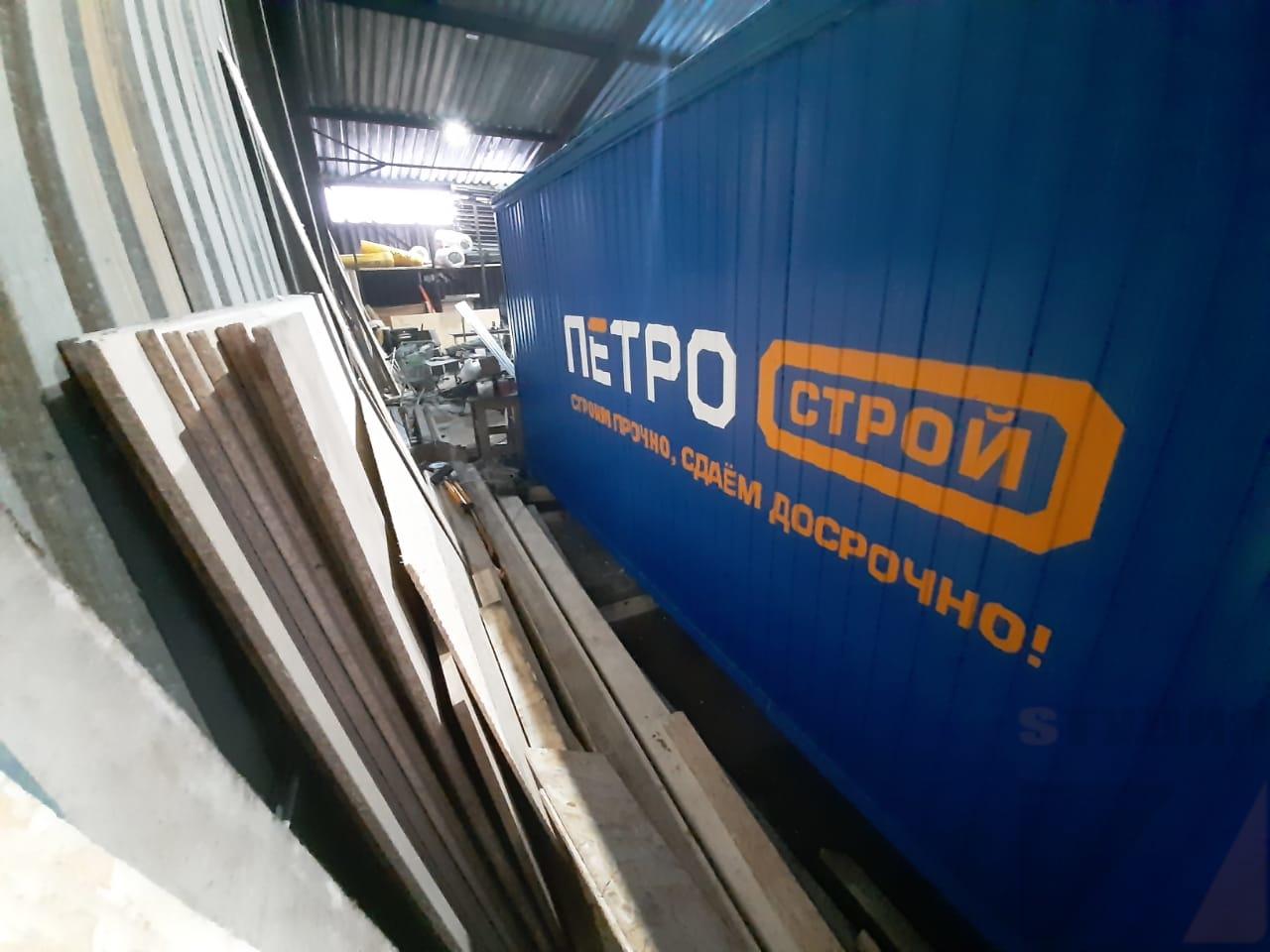 Роспись стен Нанесение логотипа на контейнеры ПетроСтрой