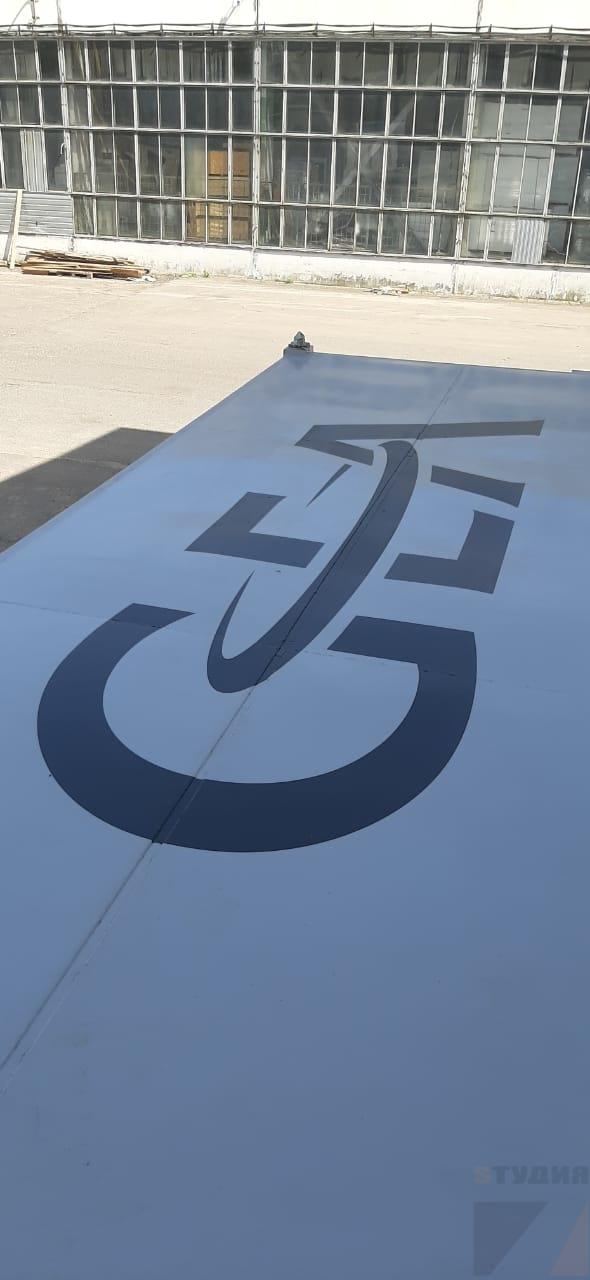Роспись стен Нанесение логотипов на контейнеры GEA