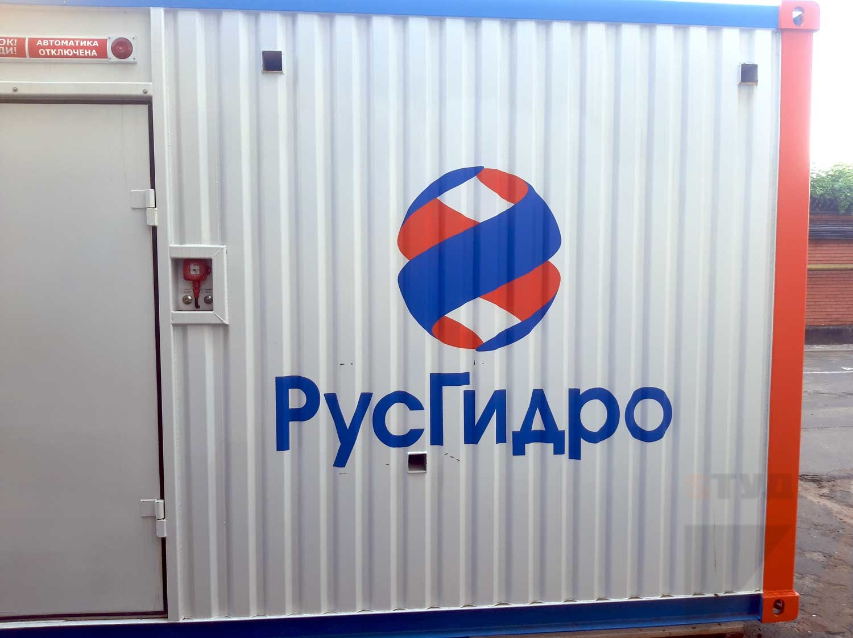 Роспись стен Логотип РусГидро